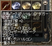 lin013.JPG