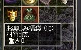 lin017.JPG