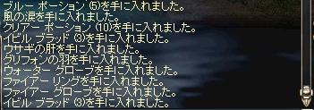 lin018.JPG