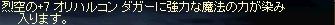 lin019.JPG