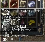 lin020.JPG